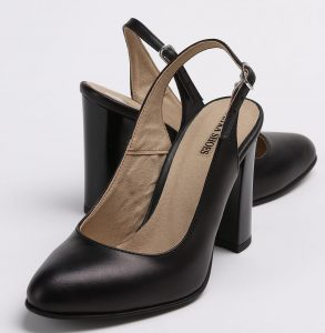 Pantofi decupati la spate din piele naturala neagra